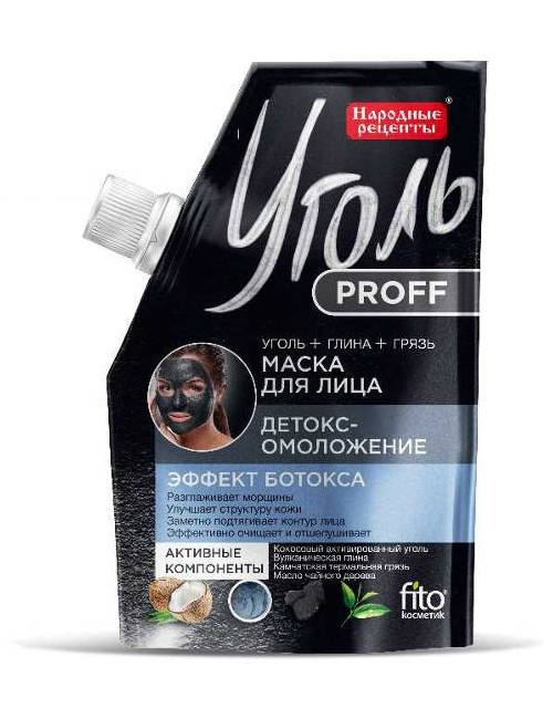 Maska do twarzy z węglem, glinką i efektem botoksu – Ugoł PROFF