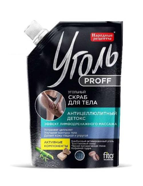 Antycellulitowy scrub do ciała z węglem – Ugoł PROFF