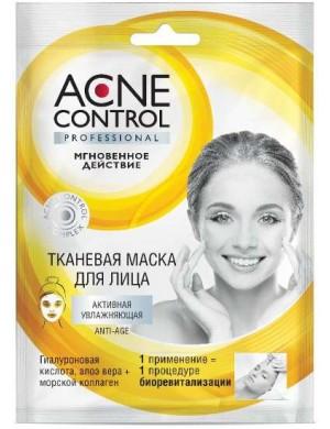 Nawilżająca maska w płacie do cery trądzikowej – Acne Control