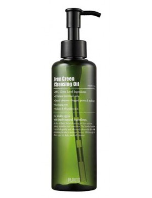 Olejek do mycia twarzy From Green Cleansing Oil - PURITO