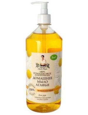 Domowe mydło rumiankowe Babuszki Agafii z mydlnicą 3w1