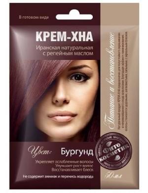 Kremowa henna do włosów z olejkiem - Burgund – Fitokosmetik