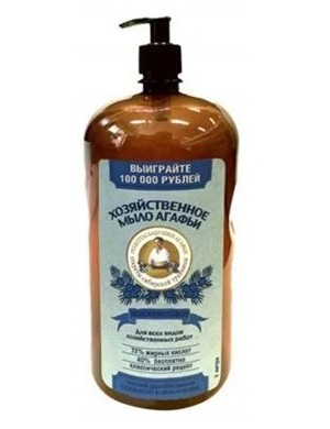 Szare mydło jałowcowe w płynie – Receptury Babuszki Agafii