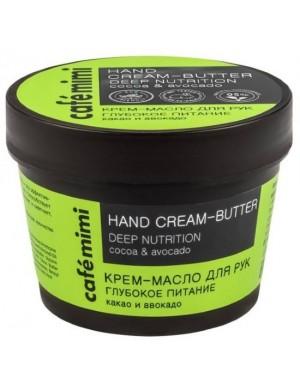 Odżywcze masło do rąk z olejem avocado – Cafe Mimi