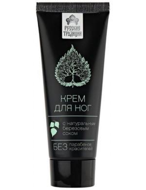 Krem do stóp z brzozowego soku – Ruskaja Kosmetika