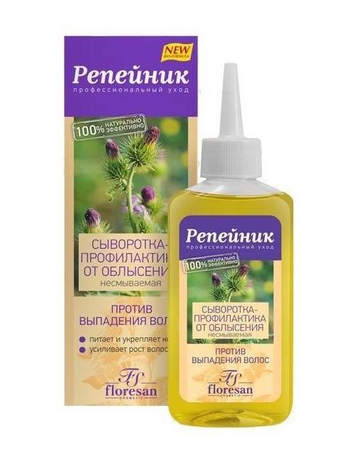 Aktywne serum przeciw łysieniu Łopian i Chili – Floresan