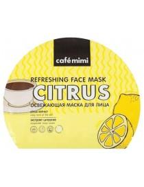 Cytrusowa maska w płacie do twarzy – Cafe Mimi