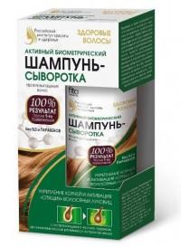 Aktywny szampon – serum przeciw wypadaniu włosów – Fitokosmetik