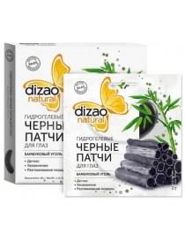 Nawilżające płatki pod oczy z węglem bambusowym i kolagenem – Dizao