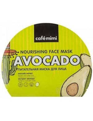 Odżywcza maska w płacie do twarzy Avocado – Cafe Mimi