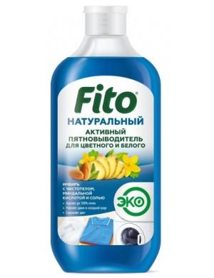 Naturalny aktywny odplamiacz do białego i koloru – Fitokosmetik