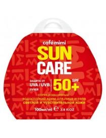 Przeciwsłoneczny krem do twarzy i ciała SPF50+ – Cafe Mimi