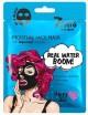 Nawilżająca maska w płacie REAL WATER BOOM – Vilenta 7 Days