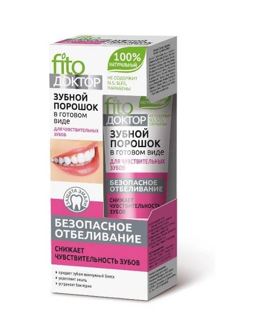 Wybielający proszek do zębów wrażliwych – Fitokosmetik
