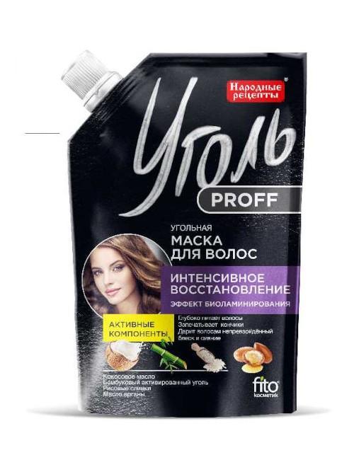 Intensywnie regenerująca maska do włosów Ugoł Proff – Fitokosmetik