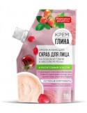 Odmładzający peeling do twarzy Różowa Glinka i Olej Różany – Fitokosmetik