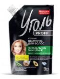 Odżywczy szampon oczyszczający do włosów Ugoł Proff – Fitokosmetik