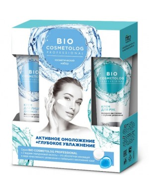 Upominkowy zestaw kosmetyków Bio Cosmetolog – Fitokosmetik