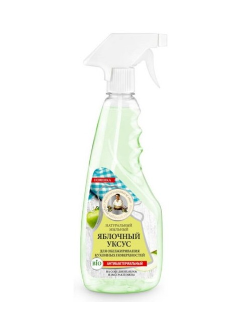 Antybakteryjny płyn z octem do mycia I odtłuszczania – Receptury Agafii