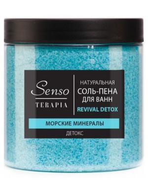Musująca sól do kąpieli Detox – SensoTerapia