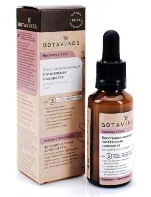 Rewitalizujące serum do cery wrażliwej – Botavikos