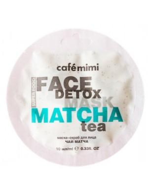 Maska scrub do twarzy Matcha I Aloe Vera – Cafe Mimi