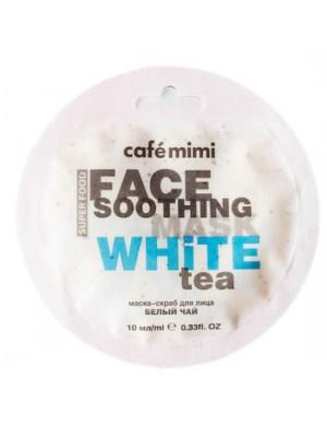 Maska scrub do twarzy Biała Herbata I Lotos – Cafe Mimi