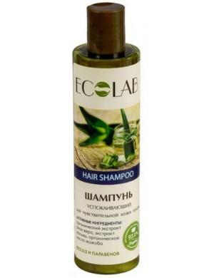 Uspokajający szampon do wrażliwej skóry głowy – Ecolab