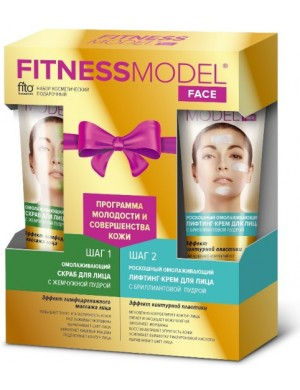 Zestaw kosmetyków do twarzy Doskonałość Skóry – Fitness Model