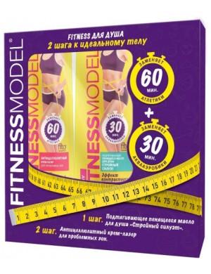 Zestaw kosmetyków do ciała Idealna Sylwetka – Fitness Model