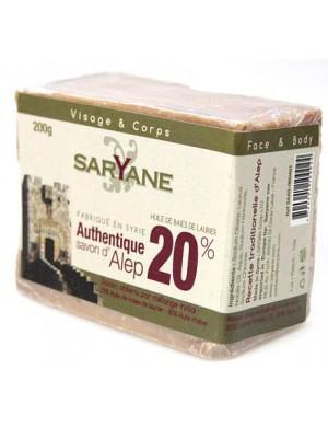 Naturalne Mydło z Aleppo Laurowe 20% – SARYANE