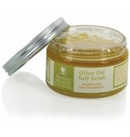 Absolute Organic Olive Oil Salt Scrub - Scrub solny z oliwą z oliwek