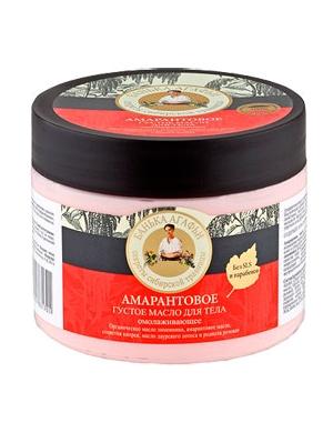 Bania Agafii Odmładzające amarantowe masło do ciała