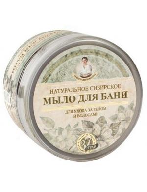 Ziołowe czarne mydło do ciała i włosów - Trawy i zioła Agafii