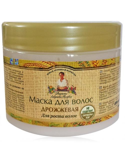 Drożdżowa maska na porost włosów - Receptury Babuszki Agafii