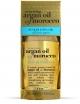 Organix Ogx Renewing Moroccan Argan Oil - Rewitalizujący olejek arganowy