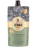 Bania Agafii Odżywczy balsam do włosów suchych i osłabionych