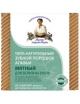 Wybielający proszek do czyszczenia zębów - Receptury Babuszki Agafii