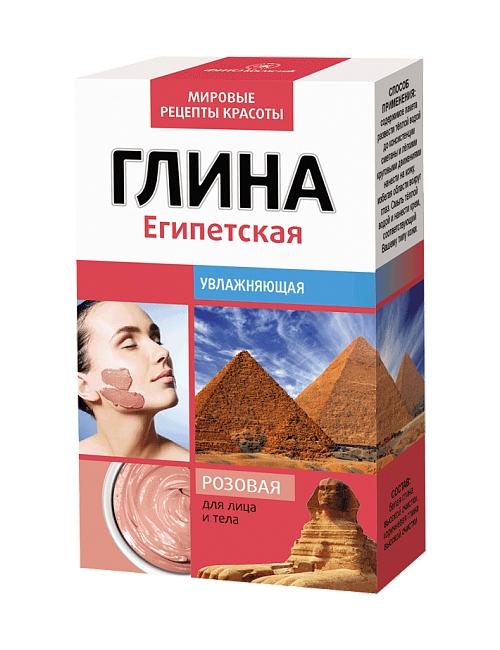 Fitokosmetik Egipska różowa glinka nawilżająca do twarzy