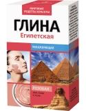 Fitokosmetik Egipska różowa glinka nawilżająca do twarzy i ciała