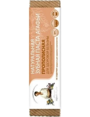 Organiczna wybielająca pasta do zębów propolisowa - Receptury Babuszki Agafii