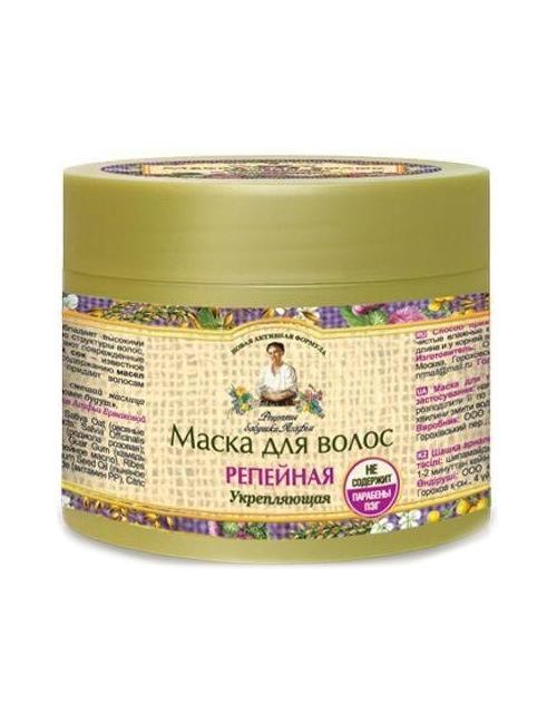 Łopianowa maska wzmacniająca do włosów - Receptury Babuszki Agafii