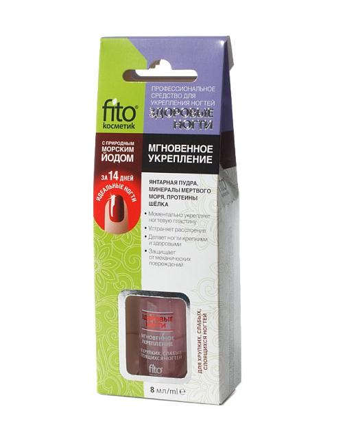 Fitokosmetik Odżywka do paznokci - Błyskawiczne wzmocnienie