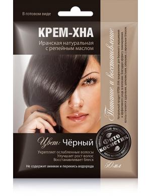 Fitokosmetik Henna do włosów z olejem łopianowym, Czarny