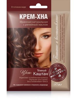 Fitokosmetik Henna do włosów z olejem łopianowym, Ciemny kasztan