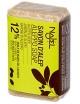 NAJEL Syryjskie mydło z Aleppo 12% oleju laurowego