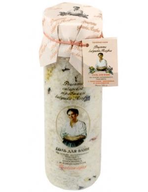 Sól do kąpieli z biszofitem i dziką różą - Receptury Babuszki Agafii
