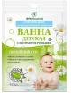 FITOKOSMETIK Domowe Sanatorium, Rumiankowa kąpiel dla dzieci i niemowląt 0+
