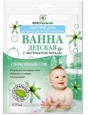 FITOSMETIK Domowe Sanatorium, Kąpiel dla dzieci i niemowląt z uczepem trójlistnym 0+