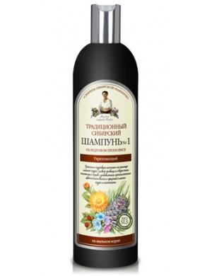Syberyjski szampon na propolisie cedrowym - Receptury Babuszki Agafii